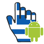 GreekBack for Android
